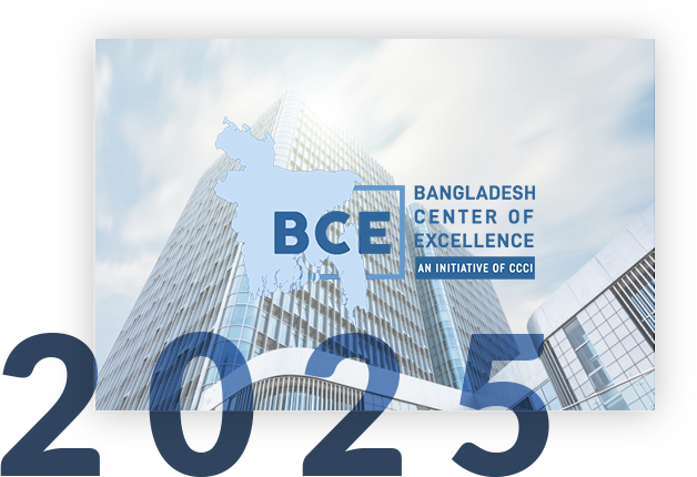 Vision of Bangladesh Center of Excellence